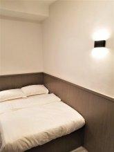 Leighton Apartment - Sogo