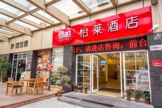Elan Hotel (Guangzhou Shiqiao Metro Station)