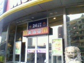 Mayson Shanghai Pudong Serviced Apartment