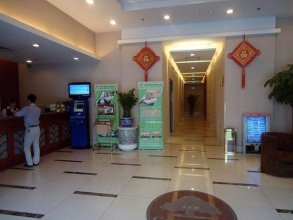 GreenTree Inn Qinghe Bridge Hotel