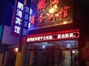 Penghai Business Inn