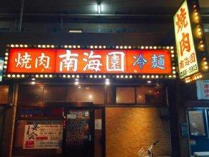 Randor Residence Tokyo Classic