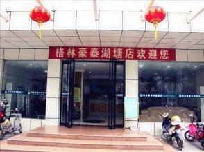 GreenTree Inn Changzhou Hutang Hotel