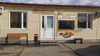 Yuzhny Kray - Hostel