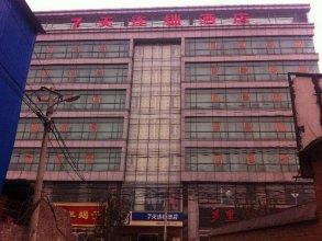 7 Days Inn Beijing Joy City Qingnian Road Branch