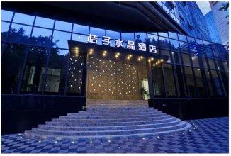 Cultural Hotel Guangzhou