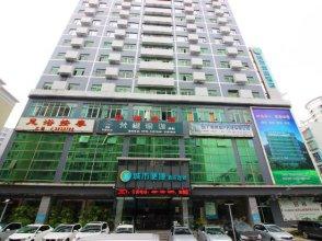 Golden Holiday Hotel Zhuhai