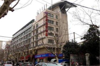 Hanting Hotel Shanghai Jiaotong University Branch