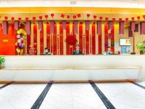 Xi'An Mango Hotel