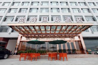 Shanghui International Hotel
