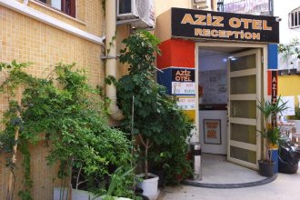 Aziz Hotel 1