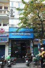 Hanoi Paraiso Hostel