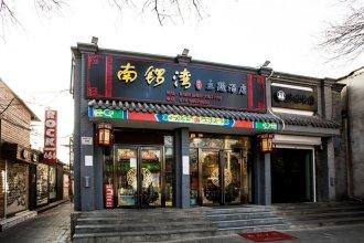 Beijing Nanluowan Theme Hotel
