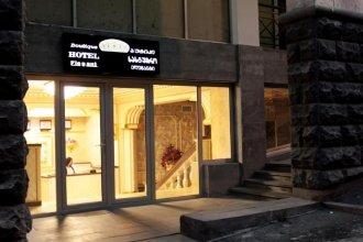 Gold Boutique Rustaveli