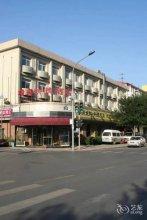 Ruizhao Hotel Xidan - Beijing