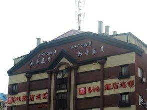 Yiting 6E Hotel Lujiazui