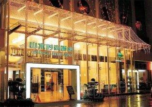 Shanshui Trends (Huaqiangbei Hotel)
