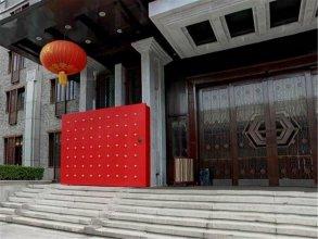 Beijing Hejing Fu Hotel