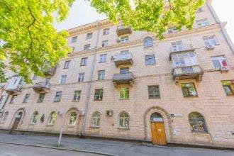 Kiev Centre Apartments