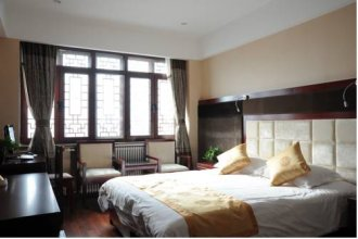 Scholar Tree Courtyard Hotel - Beijing Hebei Guest Hotel