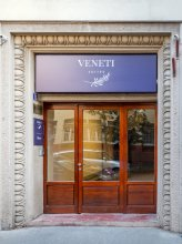Veneti Nine Rooms