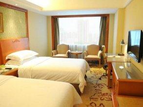 Vienna International Hotel Shenzhen Dapeng Cuinan