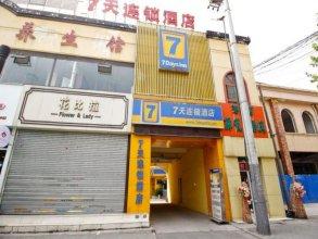 7Days Inn XiAn XiGaoXin South TaoYuan Road