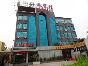 Xiamen Xinglv Business Hotel