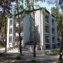 Buymerovka Pine And Spa Resort 1936