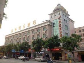 Yizuo Holiday Hotel