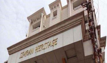 Simran Heritage Pvt. Ltd.
