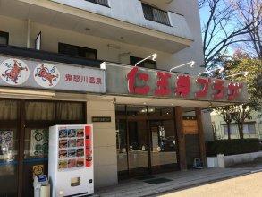 Kinugawa Niouson Plaza