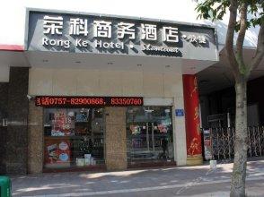 Rongke Business Hotel