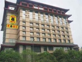 Super 8 Xian Railway Station East Square Shang Qin Men