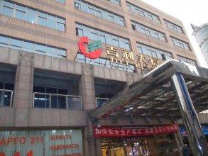 Ji Li Plaza