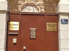 St. Thomas Home