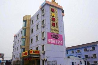 Super 8 Hotel Shanghai Wu Jiao Chang