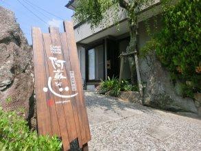 Guesthouse Asobigokoro Fukuoka Dazaifu - Hostel