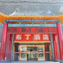 Pod Inn Xi'an Railway Station East Square