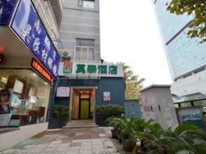 Motel 168 Nanjing Han Zhong Road Inn
