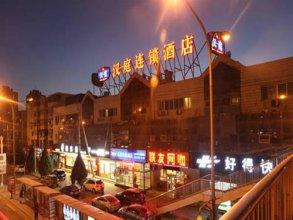 Hanting Express Beijing University of Technology