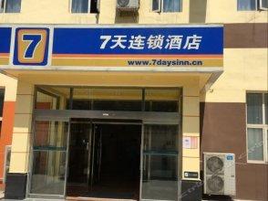 7Days Inn Beijing Captial Normal University