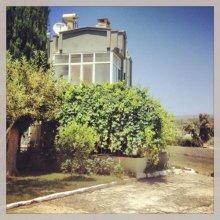 Sahin Guest House