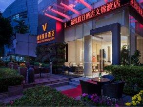 Chengyue Holiday Inn(Shenzhen Luohu Port)