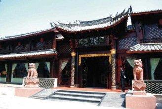 Chateau Boutique Hotel Lijiang