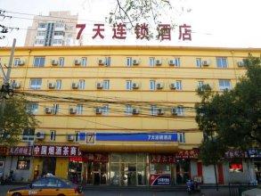 7 Days Inn Huang Temple