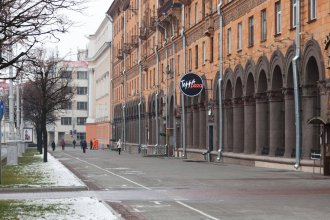 Accomodation Service Minsk