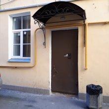 Inn Dvorik na Mokhovoy