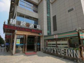 Xiong Yue Hotel