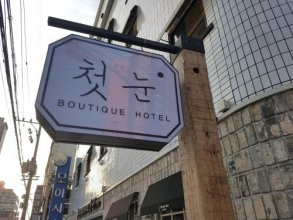 The First Snow Boutique Hotel